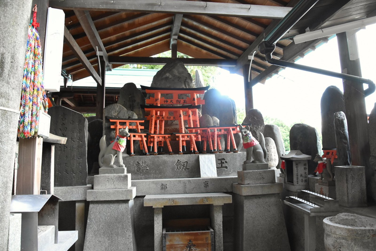 Kyôtô - Fushimi Inari