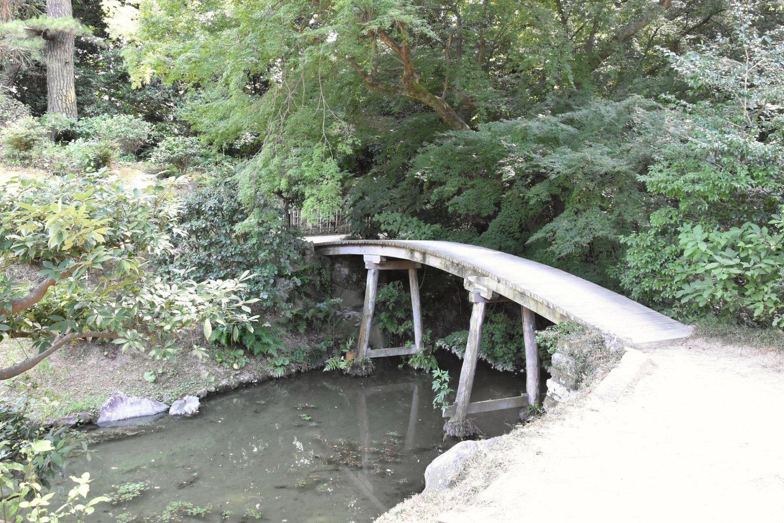 Takamatsu, Ritsurin-en