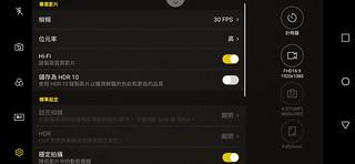 Screenshot_2018-08-03-13-36-22   by huleefox