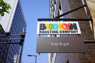 """""""Brooklyn Roasting Company""""   by Eric Flexyourhead"""