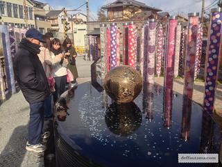 9 Hari Babymoon ke Jepang - Kimono Forest 2 | by deffa_utama