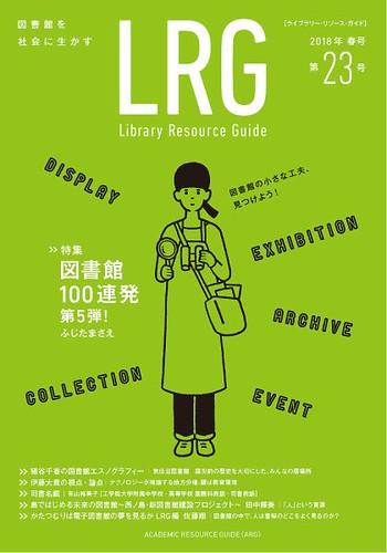 LRG   by arg.editor