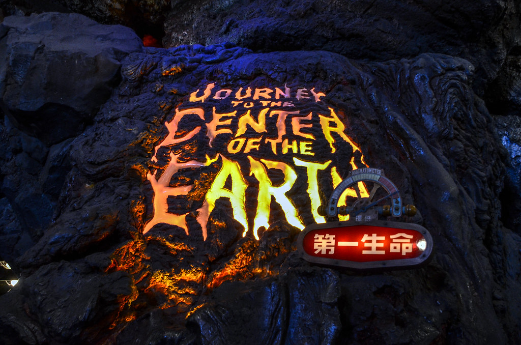 Journey to the Center of the Earth sign TDS
