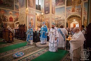 Иверский монастырь 520