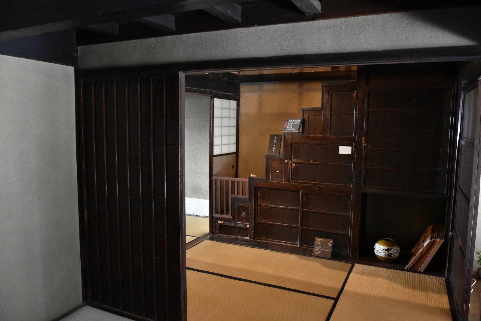 Kanazawa - Quartier des plaisirs de Higashi: maison traditionnelle