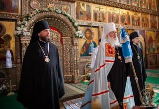 Иверский монастырь 930