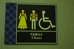 Family bathroom!