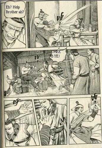 xiaoaujianghu16