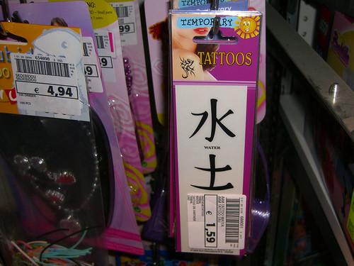 Chinese namen