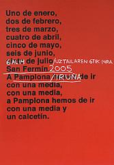 Cartel San Fermín 2005