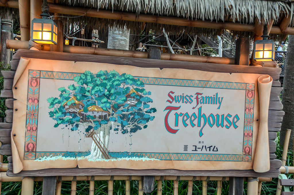 Swiss Family Treehouse sign TDL