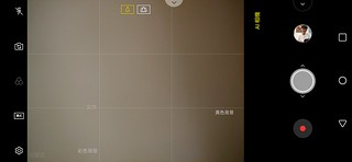 Screenshot_2018-08-03-13-33-59 | by huleefox