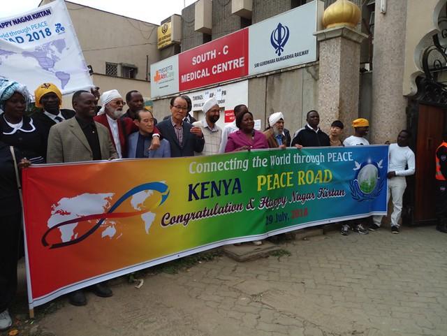 Kenya-2018-07-29-Peace Road 2018 Comes to Nairobi, Kenya