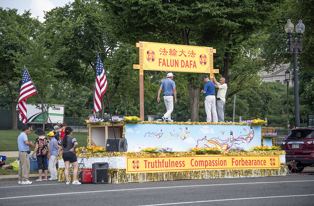 Falun Dafa, Washington 4th of July Parade