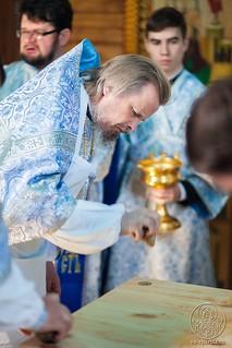 Освящение храма 240