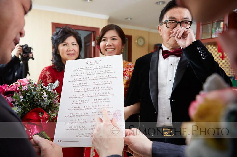 感動位5/7 新郎讀出『愛的宣言』,除左新娘,其實好多時父親都會好感動