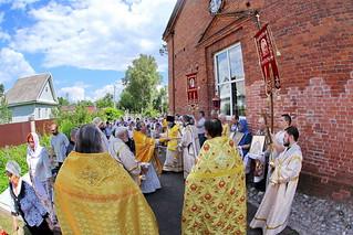 Божественная литургия 425ъ