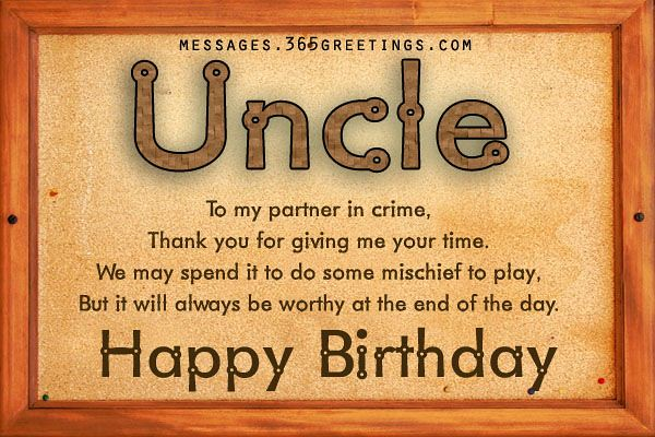 Birthday Quotes Happy Birthday Wishes Quotes For Uncle Flickr