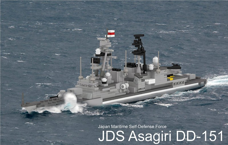 JDS Asagiri DD-151