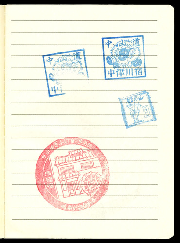 Eki Stamp  Magome | by Tartanna