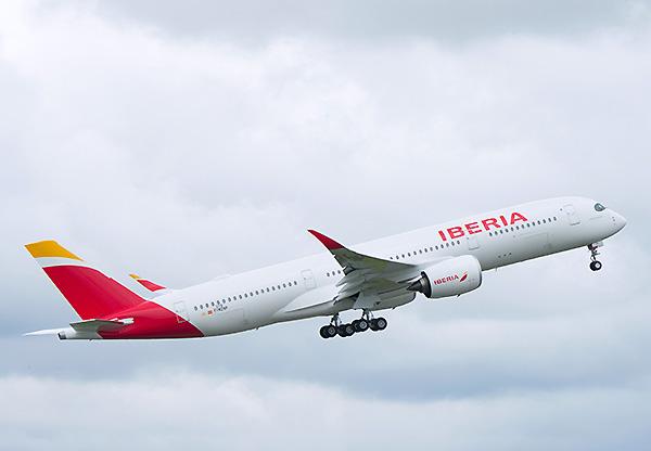 Iberia A350-900 EC-MXV (Iberia)