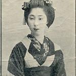 Ai of Kyoto 1897