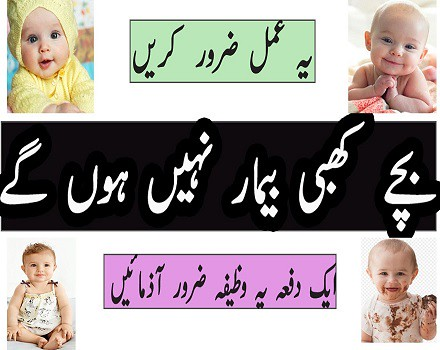 Dua-For-Baby-Health   Want to get dua for child not eating f…   Flickr