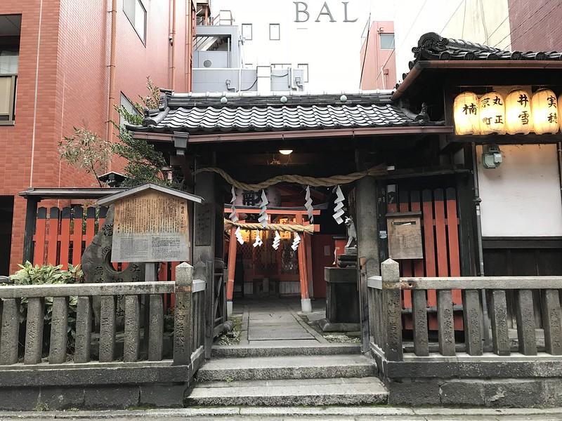 岬神社(土佐稲荷)