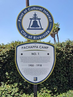 Pachappa Camp