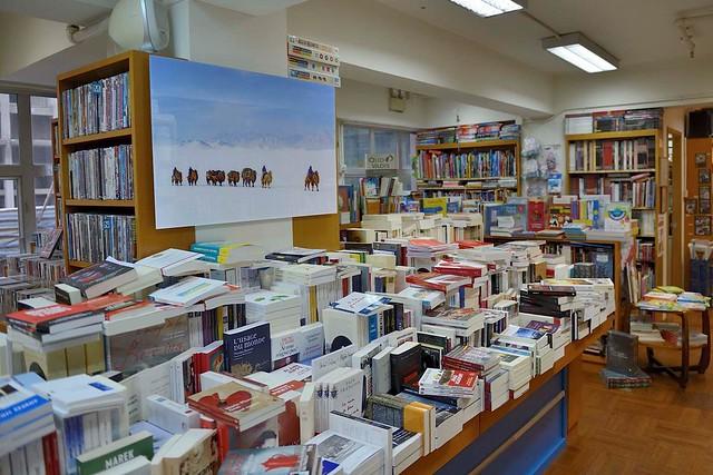 Librairie Parenthèses (Hong Kong)