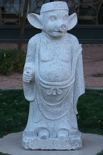 Sculpture of Pig as Chinese Monk | by Daniel Greene