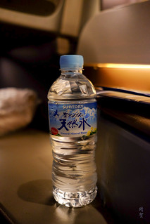 Bottled water | by A. Wee