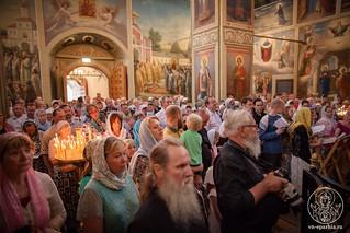 Иверский монастырь 480