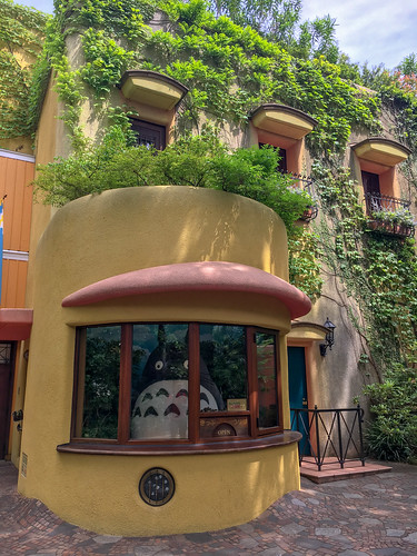 Totoro minding the gate at Studio Ghibli Museum | by ddmacgre
