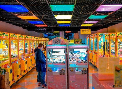 The Arcade | by TheViewDeck