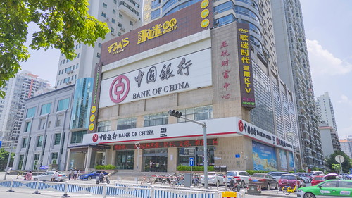 Bank of China Jinhu Road Branch | by Mars Hartdegen