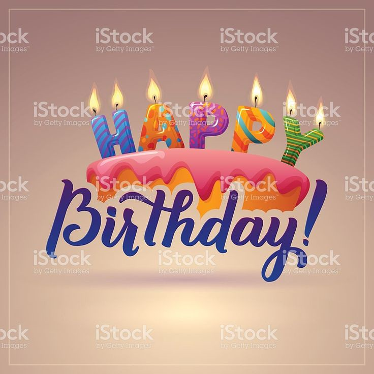Birthday Quotes Carte De Voeux Joyeux Anniversaire Gâte Flickr