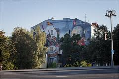Граффити на Боровицкой площади © NickFW