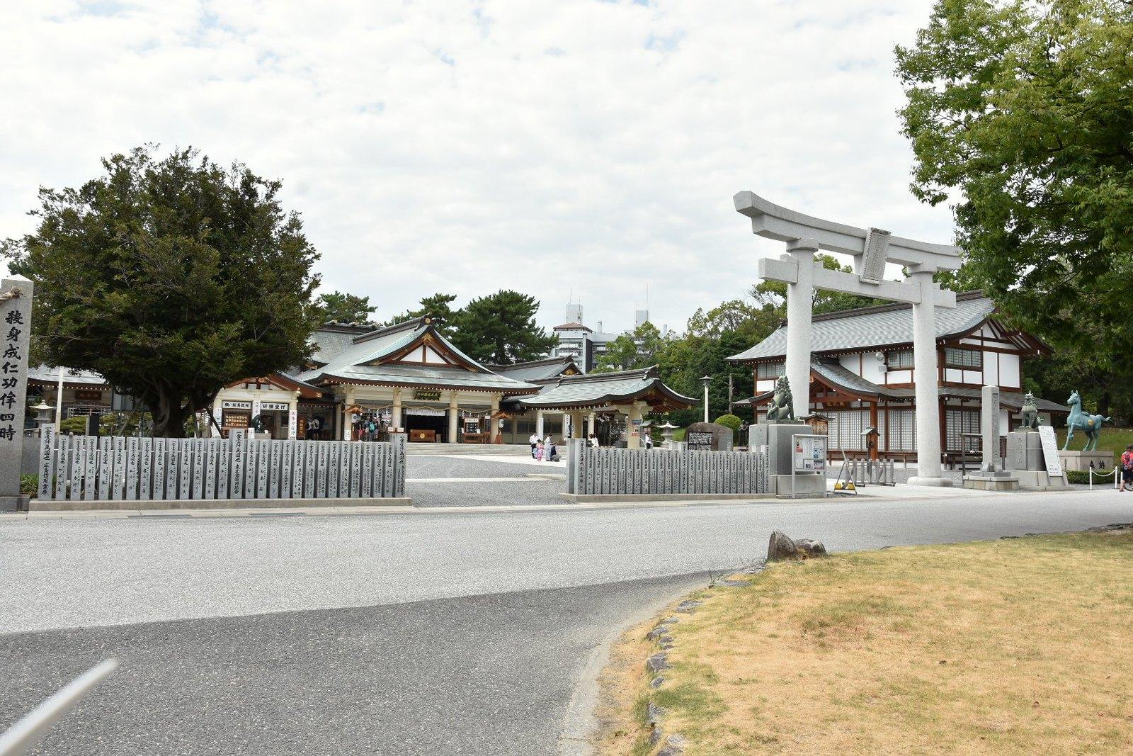 Hiroshima - Sanctuaire shintô à l'entrée du château