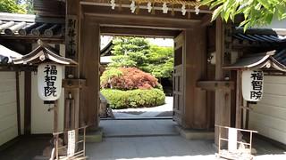 Koyasan Onsen Fukuchiin, Koyasan   by travelourplanet.com