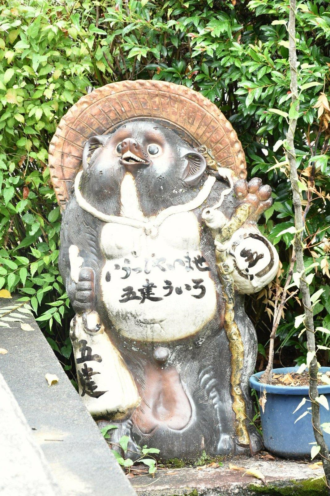 Kyôtô - Chemin de la philosophie - statue de tanuki à l'entrée d'un magasin