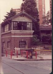 Cabín de Coghlan, calle Nahuel Huapí, año 1984