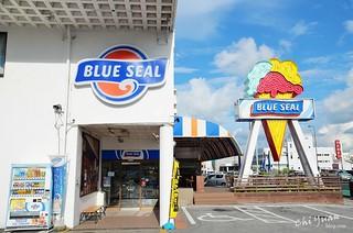 BLUE SEAL02.JPG | by 奇緣