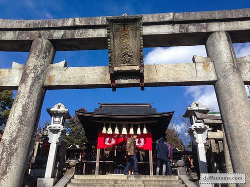 9 Hari Babymoon ke Jepang - Inari Shrine | by deffa_utama
