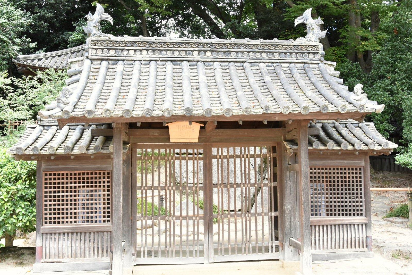 Jardins de Kôraku-en - sanctuaire de Jigen