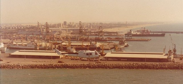 Ashdod 21st March 1982