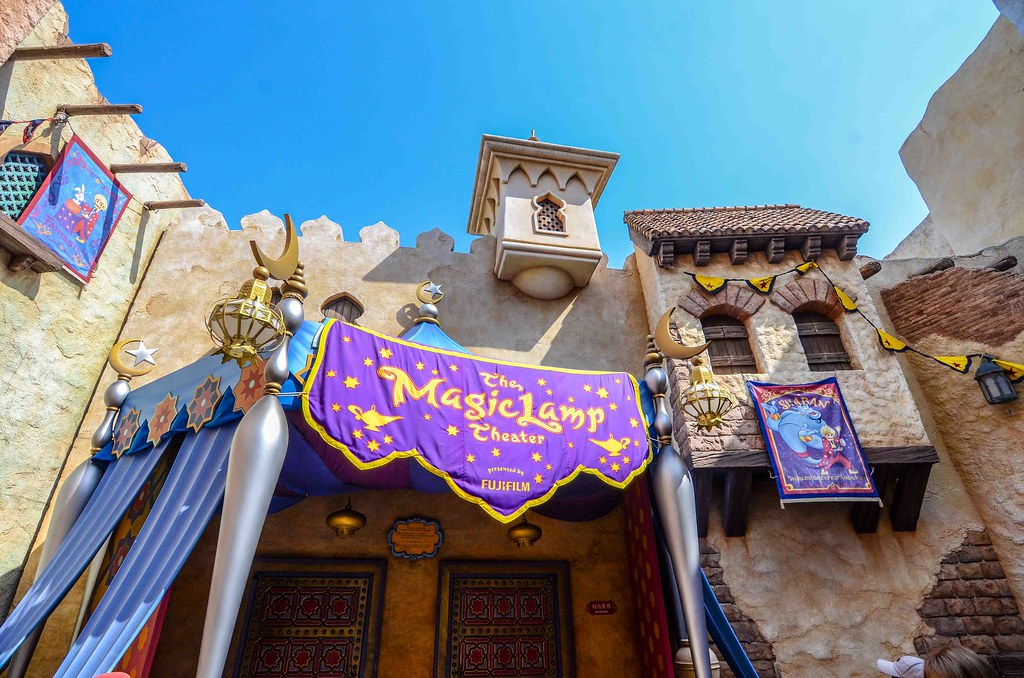 Magic Lamp Theater entrance TDS