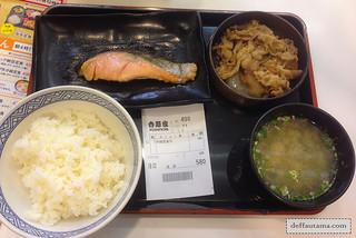 9 Hari Babymoon ke Jepang - Yoshinoya   by deffa_utama