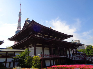 Zojoji Temple 42 | by worldtravelimages.net