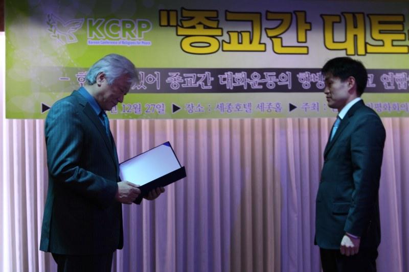 kcrp-실행한 일들중-a0168